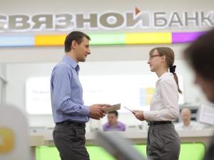 Теле оплата банковской картой