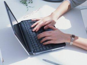Как узнать квартплату через Интернет